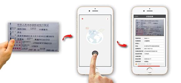 手机扫描仪_扫描仪软件哪个好用_扫描仪软件安装