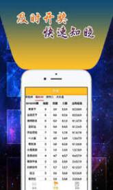 恒彩彩票appv1.0.0截图0