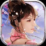 仙幻情�手游 2.8.0