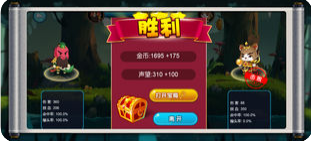 喵王大战手游1.0截图2