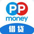 PPmoney借贷appv1.1.0