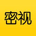密视app最新版 3.4.6