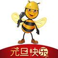 蜜蜂修修APP安卓版客户端 1.1.2
