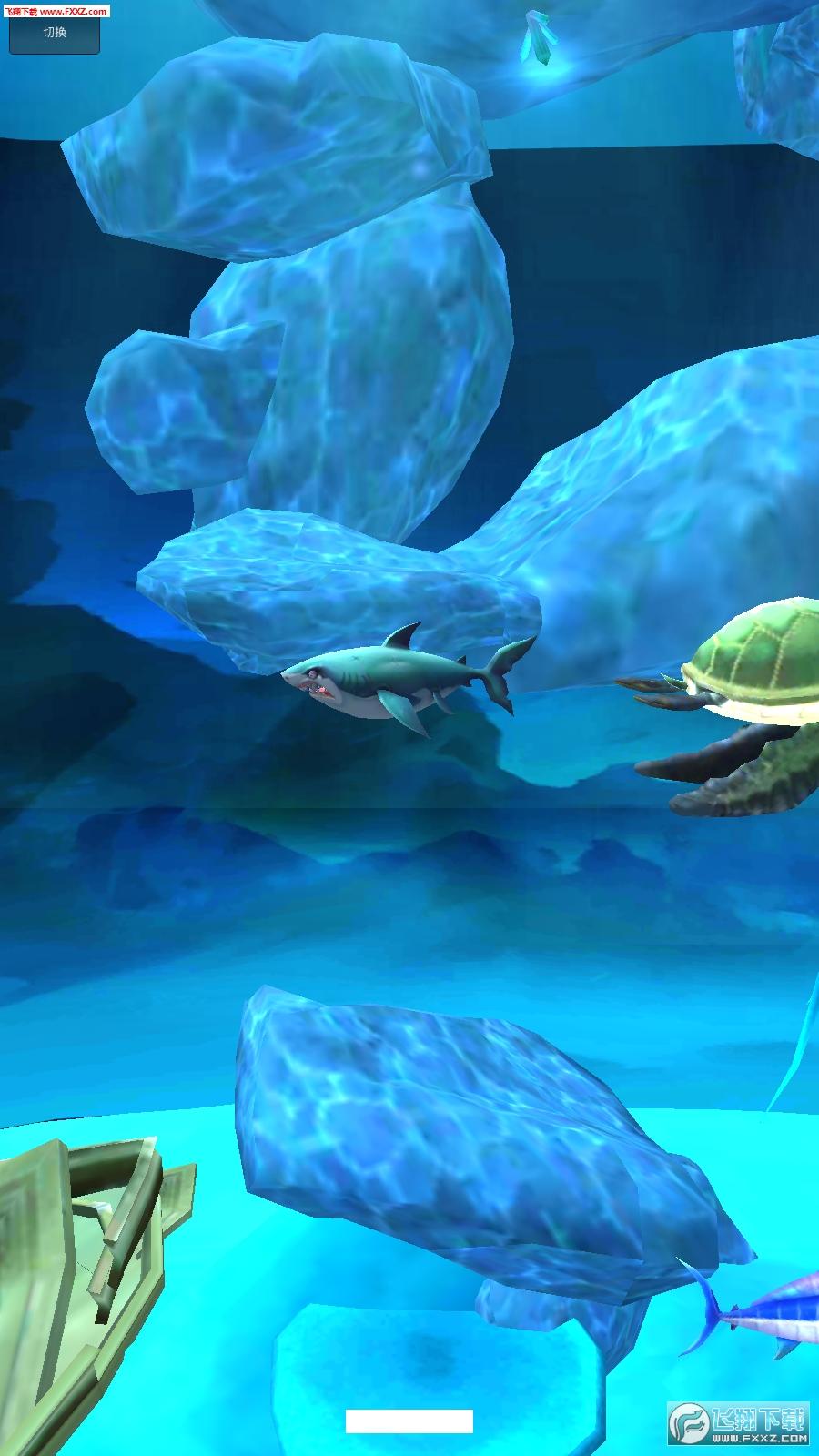 饥饿鲨io免费游戏1.0.001截图0