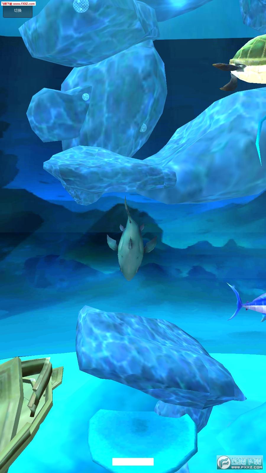饥饿鲨io免费游戏1.0.001截图1