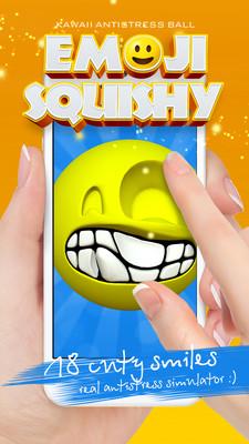 Squishy表情符号抗应激球安卓版v1.3截图1