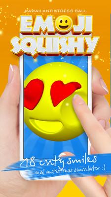 Squishy表情符号抗应激球安卓版v1.3截图2