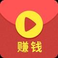 赚钱小视频app 1.0.0