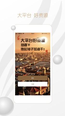 翔卡appv1.8.0截图2