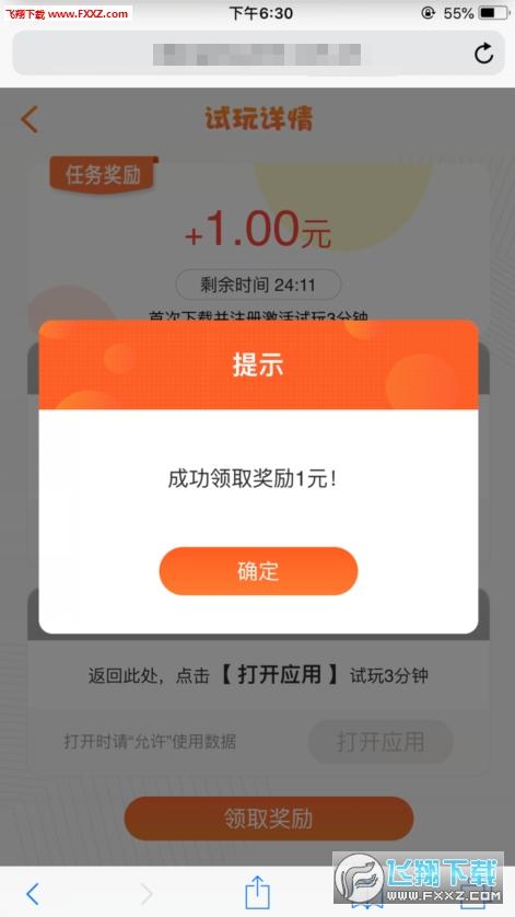 掉钱眼儿app最新版