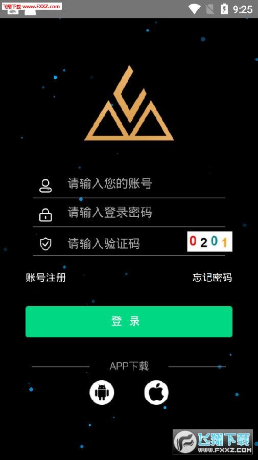讯通钱包赚钱app