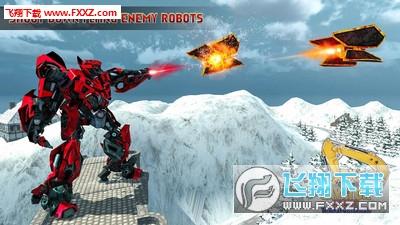 变形机器人模拟apk