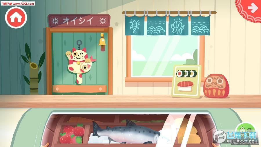 白熊寿司店破解版