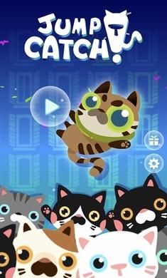 猫猫跳无限金币版