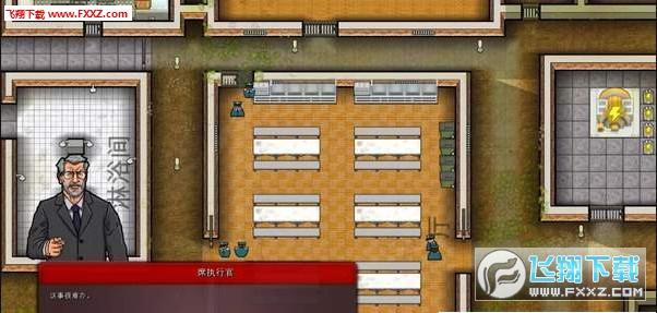 建造监狱汉化版