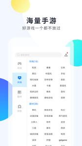 魔玩助手app官网版