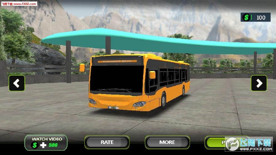 旅游客车公路驾驶手游
