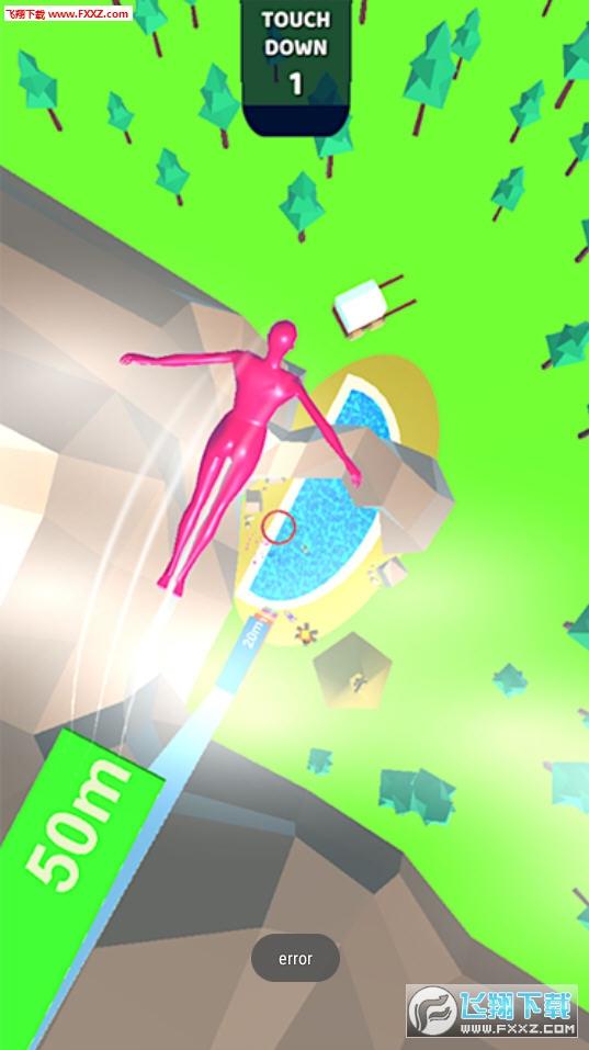 花式跳水3D安卓版