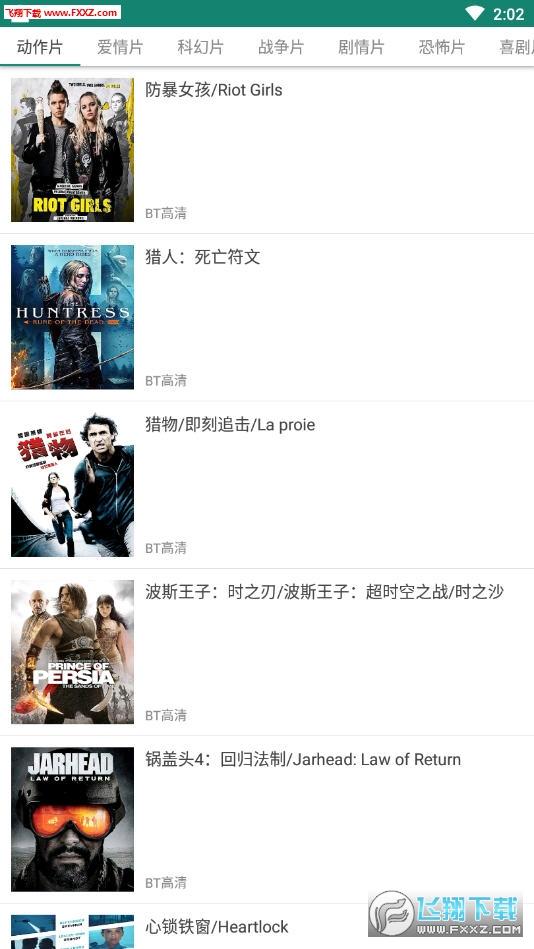 豆豆视频app官方版