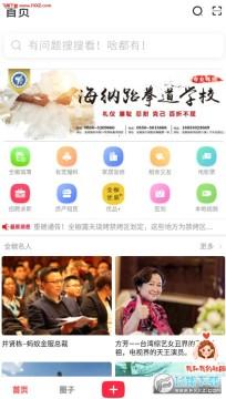 大全椒app