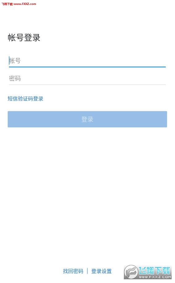 武汉政务app官方版