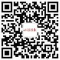 法治四川app