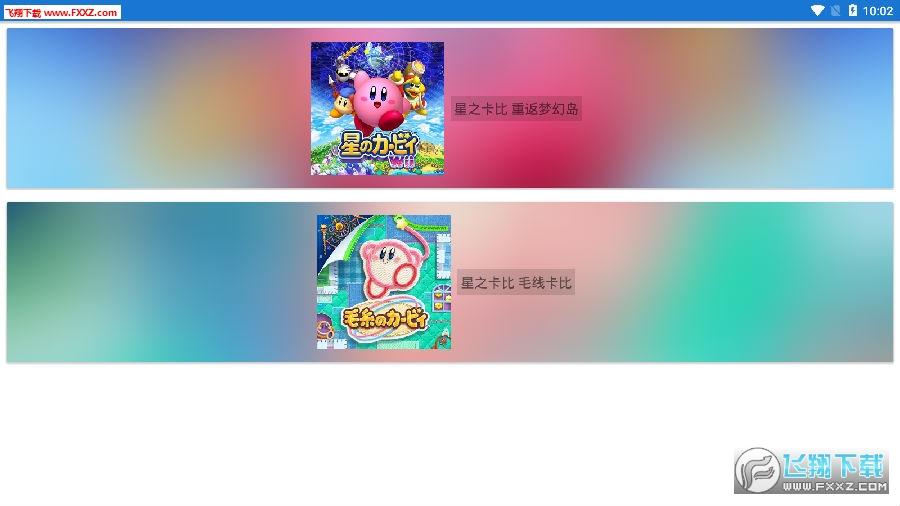 卡比游戏助手完整版app