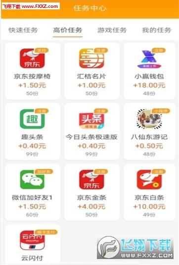 彩虹岛app接单软件