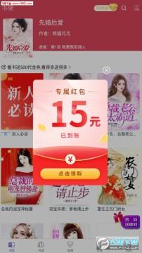 小说阅读吧app