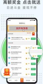 365步app官方版