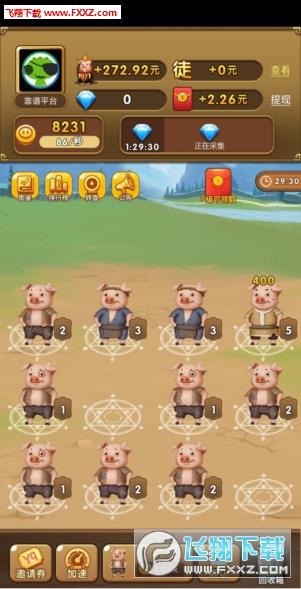 养猪大亨赚钱app官网版