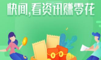 UB快闻资讯app官方版