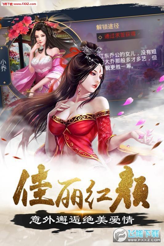 霹雳决九游版游戏