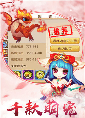 互鼎西游官网版