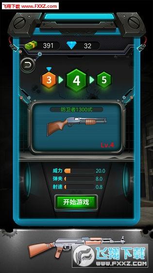 枪火机械大师手游v1.0.0截图2