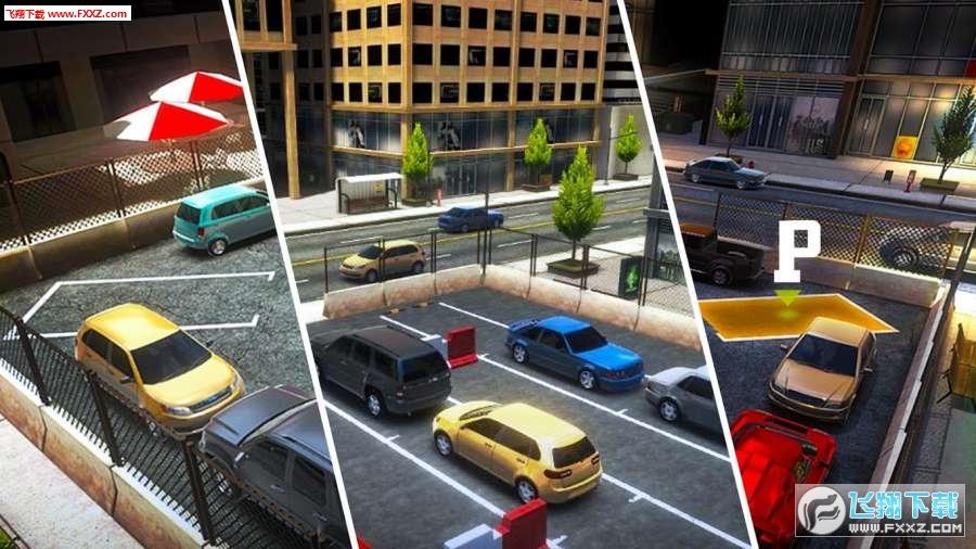 科目二模拟器游戏1.0.1截图2
