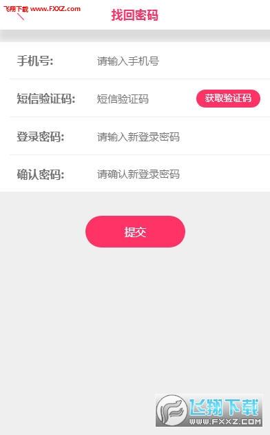 众富三国app手机版1.0截图2