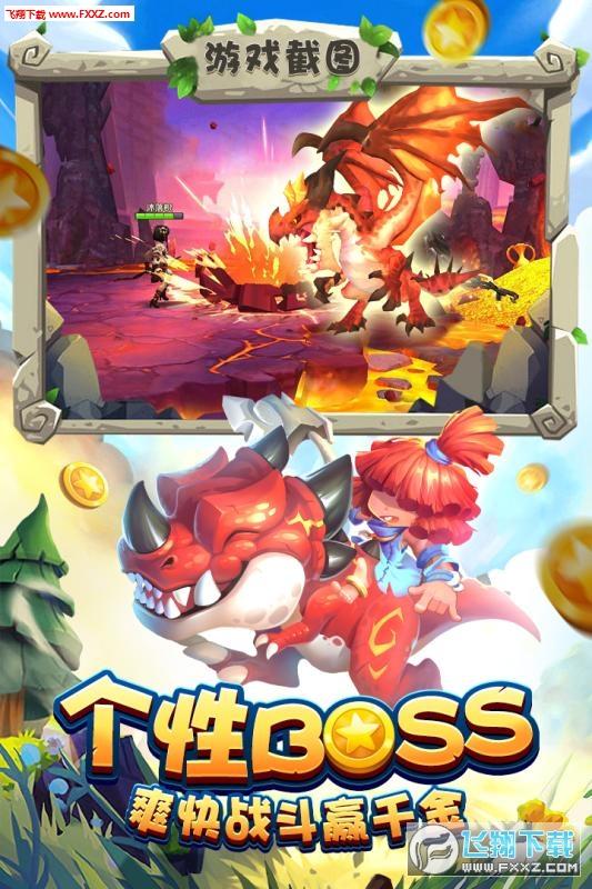 宝塔之战梦想猎人手游1.0.0截图2