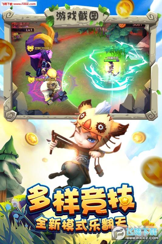 宝塔之战梦想猎人手游1.0.0截图3