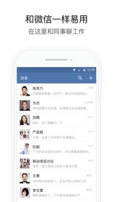 武汉政务app官方版2.1.12截图1