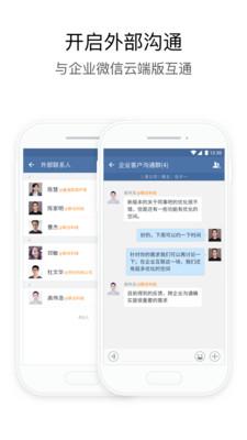 武汉政务app官方版2.1.12截图0