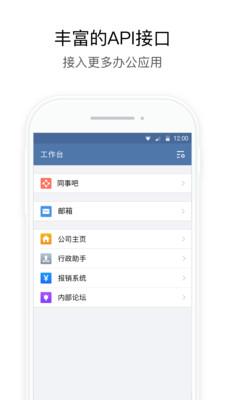武汉政务app官方版2.1.12截图4
