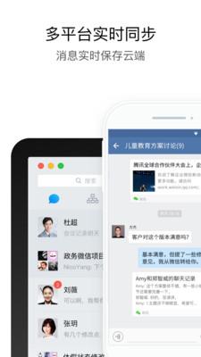 武汉政务app官方版2.1.12截图3