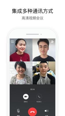 武汉政务app官方版2.1.12截图2