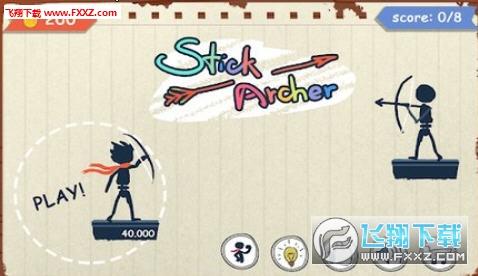 Stick Now安卓版0.3截图1