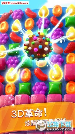 糖果缤纷乐炉石联动版本v1.1.3.1截图1