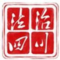 法治四川appv3.0.1