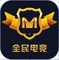 全民电竞app1.0.0