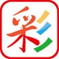 彩店云app v1.0.1