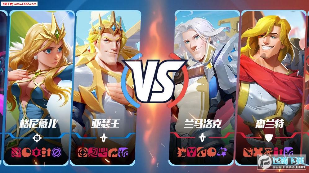 拔剑称王游戏v2.0.2截图3